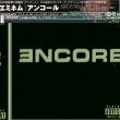 Encore: Collectors Edition