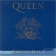 Queen - Greatest Hits, Vol. 2