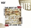 The Best of War and More