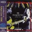 Last Night in Tokyo, Live 1996